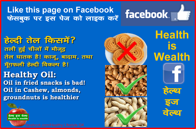 Facebook Health is wealth