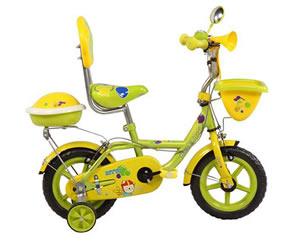 Bsa Champ Bicycles For Kids Kids Bikes Prices Fitjog Com
